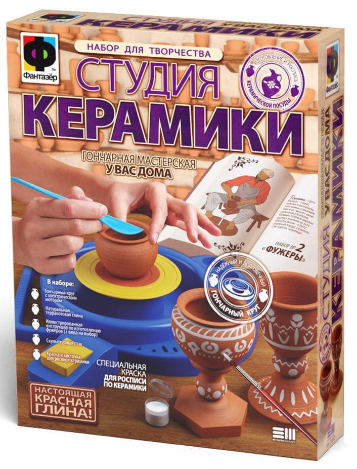 Набор для творчества Студия керамики Фужеры (Фантазер)