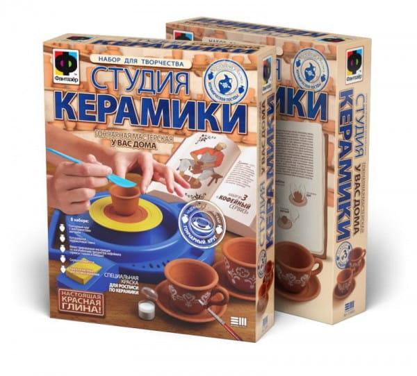 Набор для творчества Студия керамики Кофейный сервиз (Фантазер)