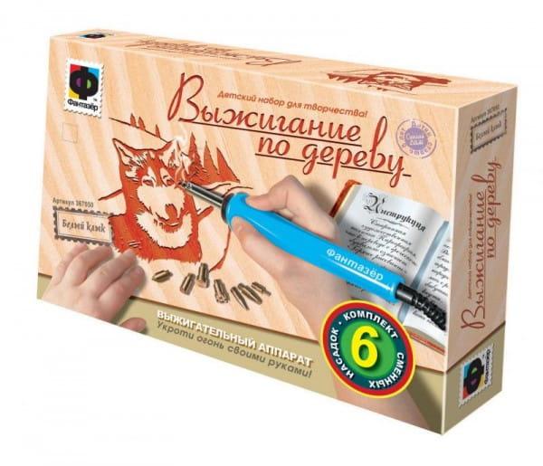 Купить Набор для выжигания Фантазер Белый клык в интернет магазине игрушек и детских товаров