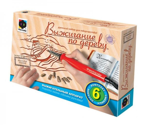 Купить Набор для выжигания Фантазер Маленький кораблик в интернет магазине игрушек и детских товаров