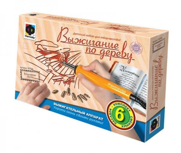 Купить Набор для выжигания Фантазер Воздушные гонки в интернет магазине игрушек и детских товаров