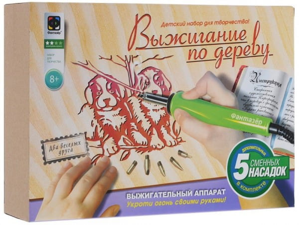 Купить Набор для выжигания Фантазер Два веселых друга в интернет магазине игрушек и детских товаров