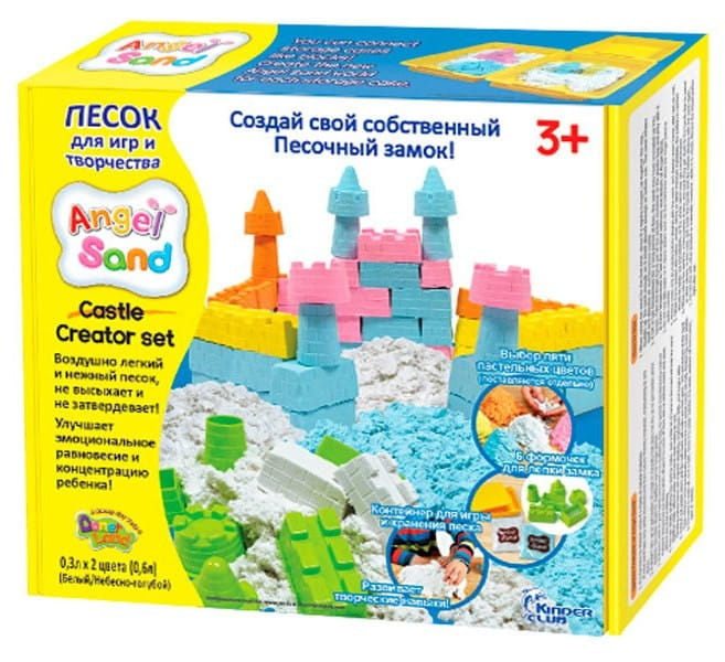 Набор для творчества Angel Sand МА02011 Замок