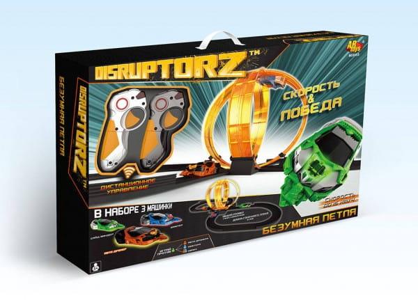 Купить Авторалли в форме сферической двойной петли и 3 машинки Artin в интернет магазине игрушек и детских товаров