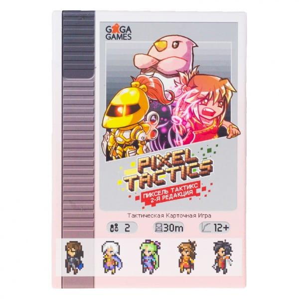 Настольная игра Gaga Games GG023 Пиксель Тактикс (вторая редакция)