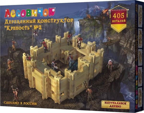 Конструктор Лесовичок Крепость №2 (405 деталей)