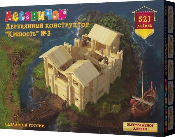 Конструктор Лесовичок Крепость №3 (521 детали)