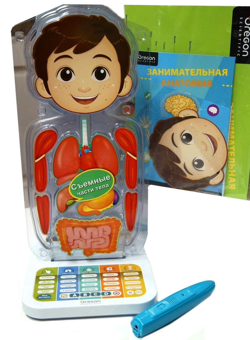 Занимательная Анатомия OREGON SCIENTIFIC - Обучающие интерактивные игрушки