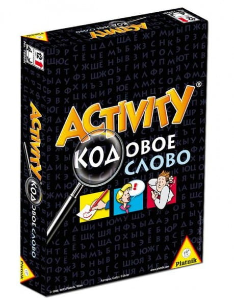Настольная игра Piatnik 789991 Activity Кодовое слово