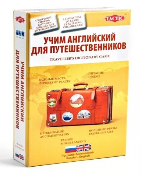 Купить Настольная игра для путешественников Tactic Учим английский (компактная версия) в интернет магазине игрушек и детских товаров