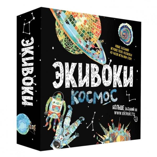 Настольная игра Экивоки 21222 Космос