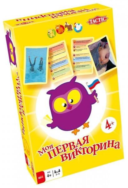Купить Настольная игра Tactic Моя первая викторина (компактная версия) в интернет магазине игрушек и детских товаров