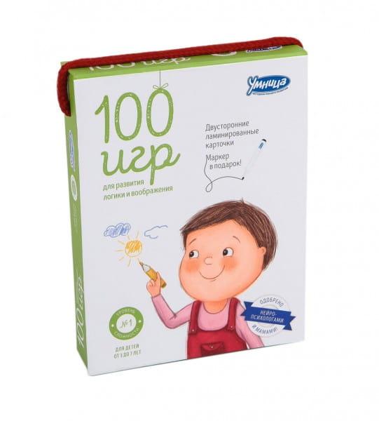 Комплект УМНИЦА 100 игр - первый уровень