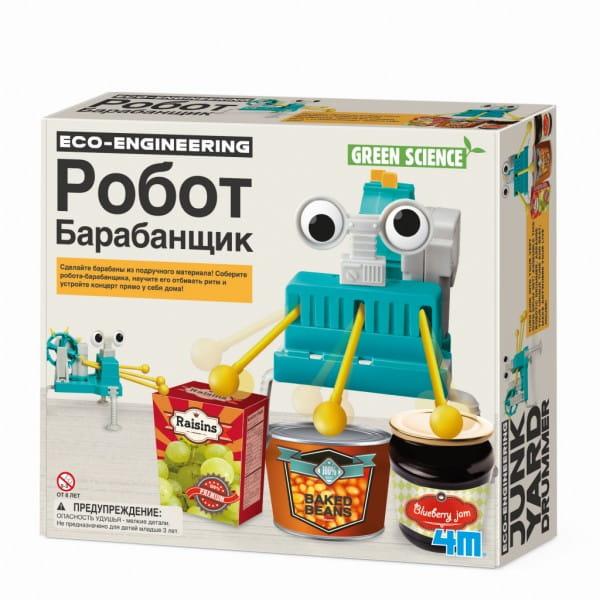 Игровый набор 4M 00-03372 Робот барабанщик