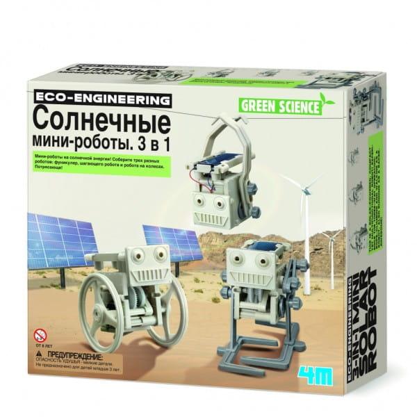 Игровый набор 4M Солнечные мини роботы - 3 в 1