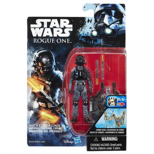 Фигурка Star Wars Звездные Войны  10 см (HASBRO) - Звездные войны