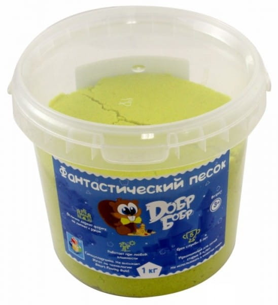 Фантастический песок 1toy Желтый (1 кг)