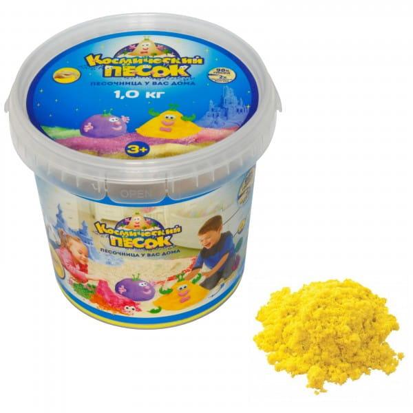 Космический песок SilverToys Желтый (1 кг)