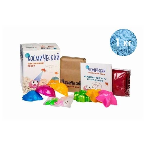 Космический песок SilverToys Голубой - с аксессуарами (1 кг)