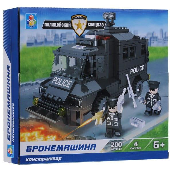 Конструктор 1toy Т57009 Полицейский спецназ - Бронемашина (200 деталей)