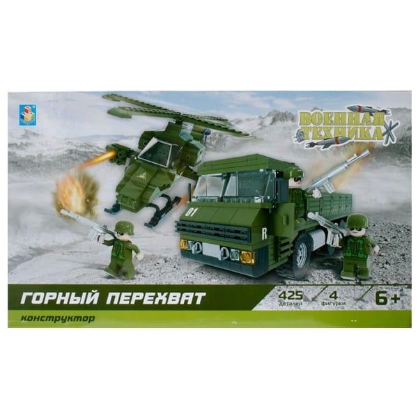 Конструктор 1Toy Военная техника, боевой танк 260 дет. Т57023