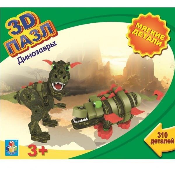 Мягкий 3D-пазл 1toy Динозавры (310 деталей)