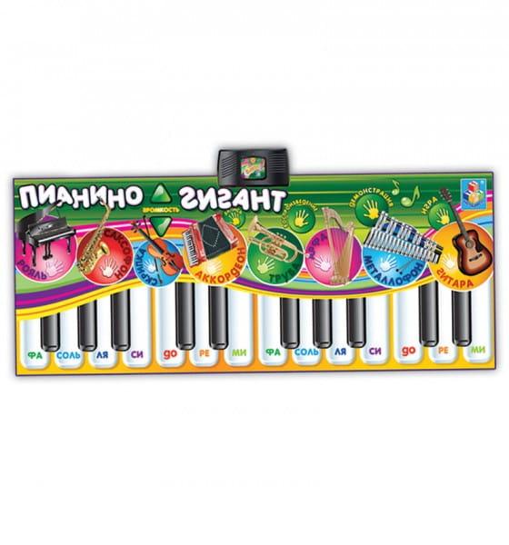 Интерактивный музыкальный коврик 1toy Т51677 Пианино-Гигант