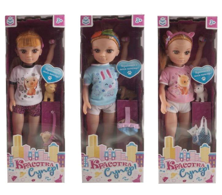 Кукла 1toy Т57350 Красотка с питомцем