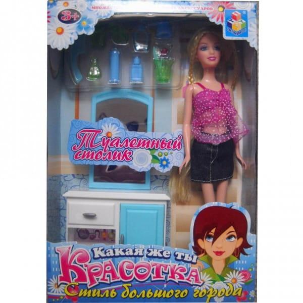 Игровой набор 1toy Т54490 Кукла и туалетный столик