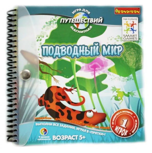 Купить Магнитная игра для путешествий Bondibon Подводный мир в интернет магазине игрушек и детских товаров
