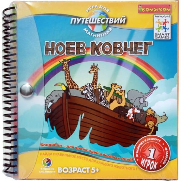 Купить Магнитная игра для путешествий Bondibon Ноев ковчег в интернет магазине игрушек и детских товаров