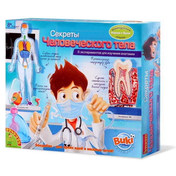 Купить Набор Bondibon Французские опыты Науки с Буки - Секреты человеческого тела (8 экспериментов) в интернет магазине игрушек и детских товаров