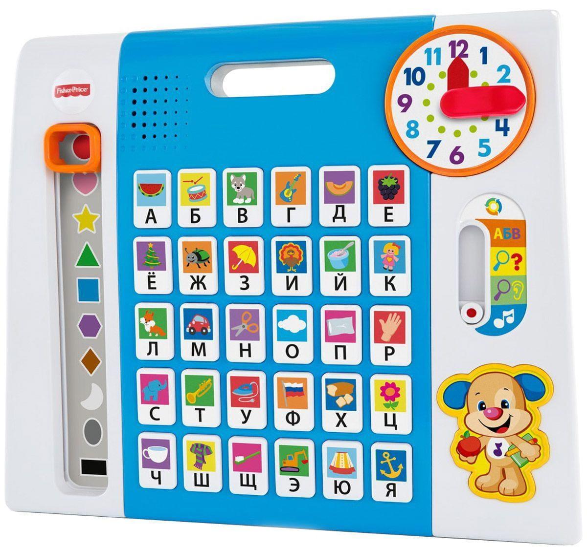 Обучающая панель Ученого Щенка FISHER PRICE (Mattel) - Обучающие интерактивные игрушки