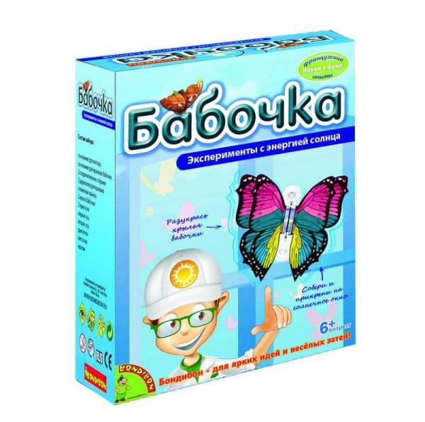 Купить Набор Bondibon - Французские опыты Науки с Буки - Бабочка (эксперименты с солнечной энергией) в интернет магазине игрушек и детских товаров