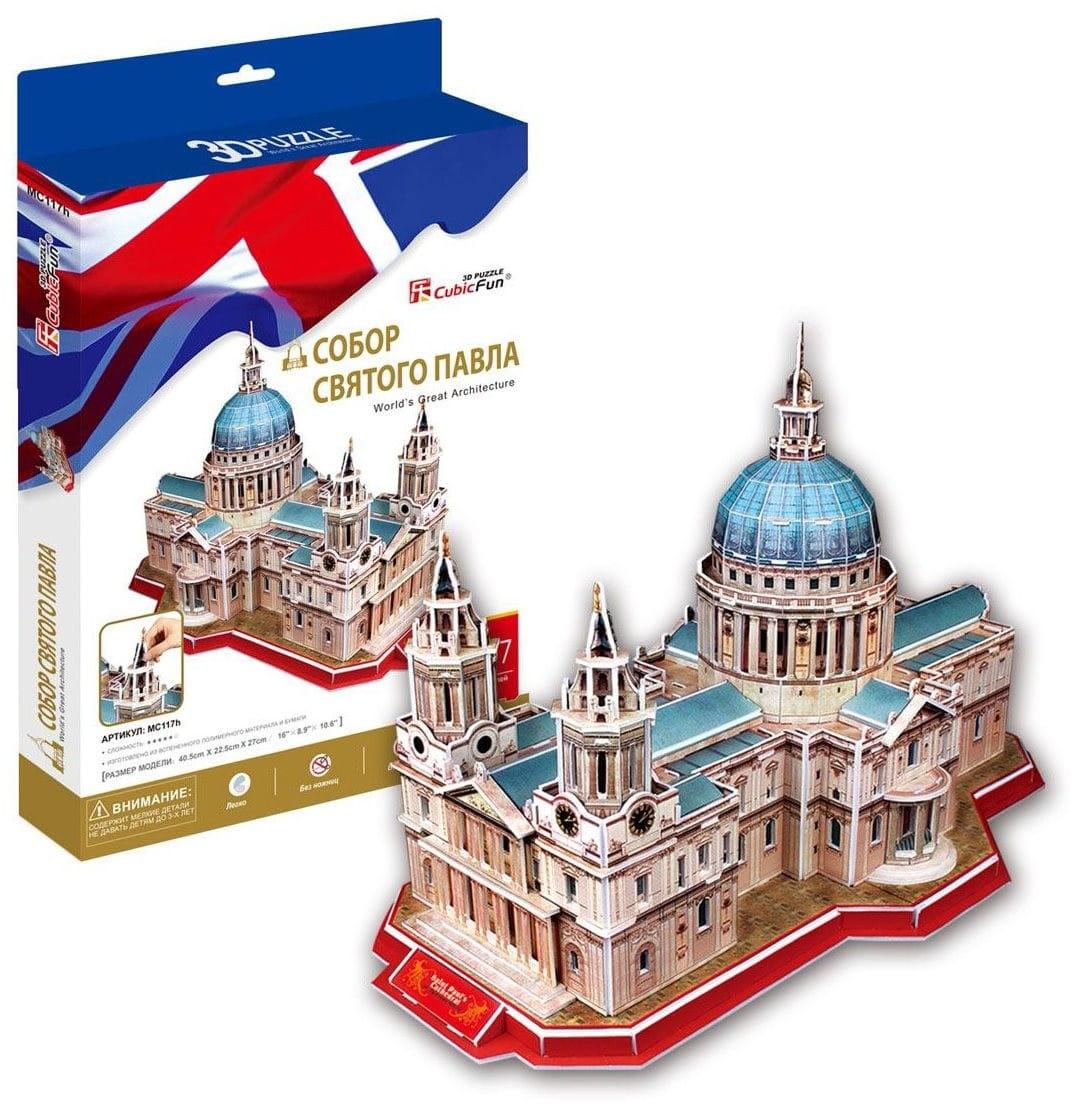 Объемный 3D пазл CubicFun MC117h Собор Святого Павла (Великобритания)