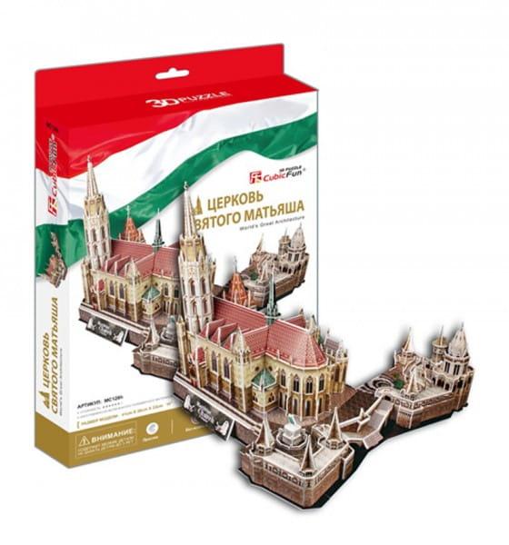 Объемный 3D пазл CubicFun MC128h Церковь Святого Матьяша (Венгрия)