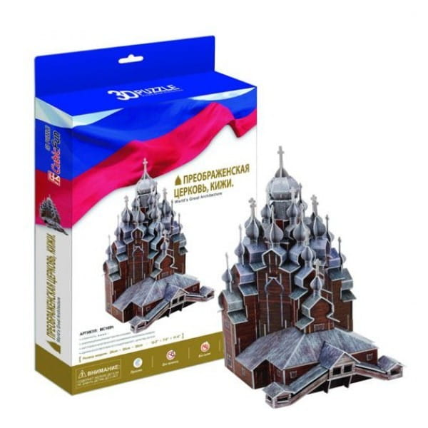Объемный 3D пазл CubicFun MC169h Преображенская церковь Кижи (Россия)
