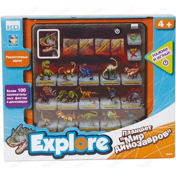 Планшет обучающий Kidz Delight Мир динозавров (1toy)