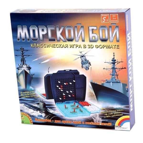 Логическая игра Bondibon Морской бой