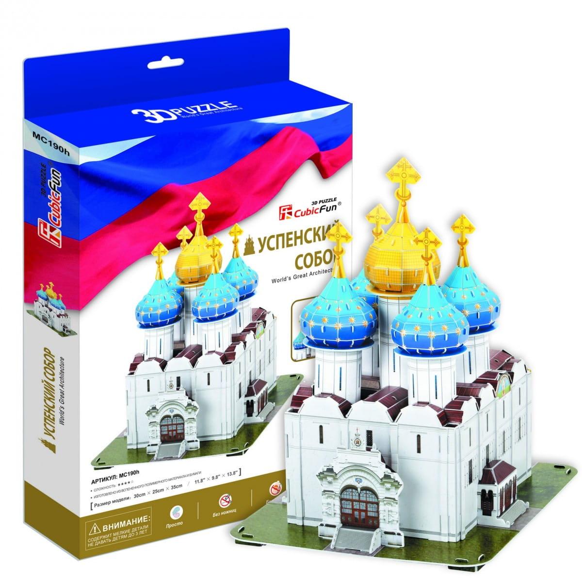 Объемный 3D пазл CubicFun MC190h Успенский собор - Троице-Сергиева Лавра (Россия)