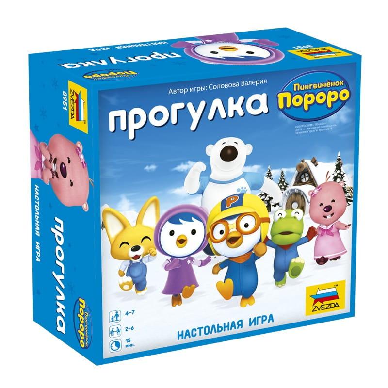 Настольная игра Звезда 8951 Пингвиненок Пороро - Прогулка