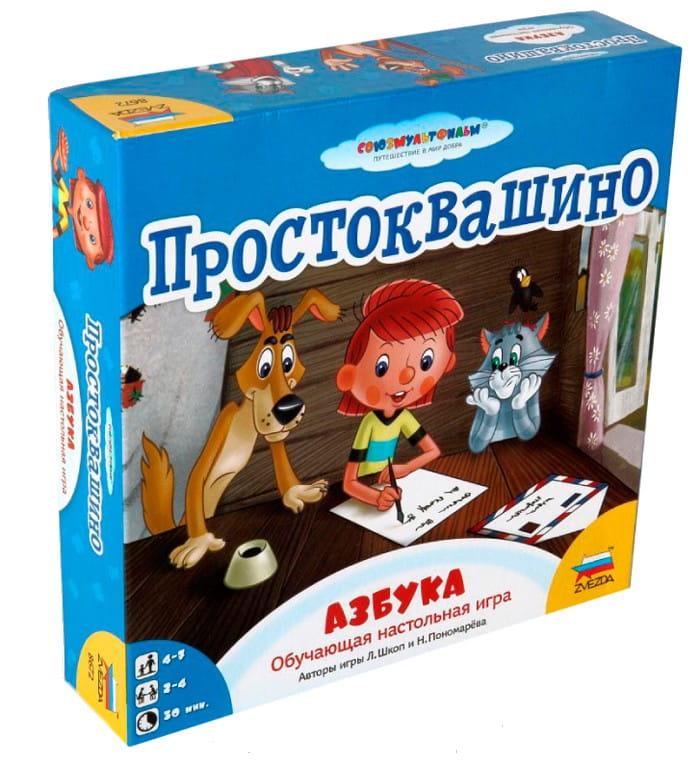 Настольная игра Звезда 8672 Простоквашино - Азбука