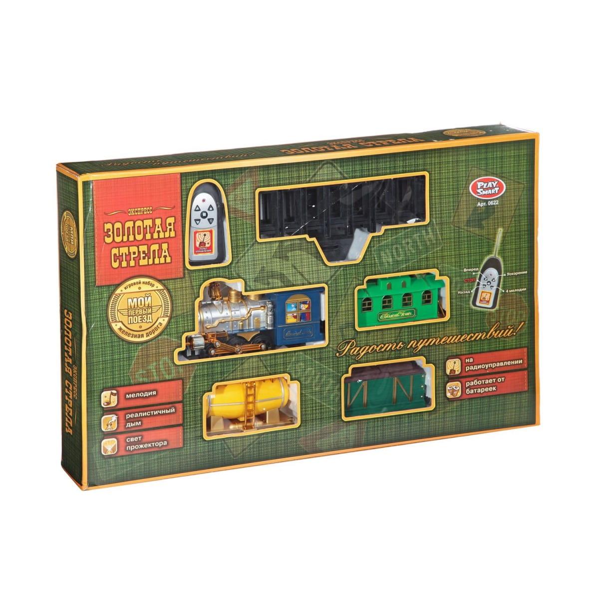 Железная дорога Play Smart Б20358 Золотая стрела