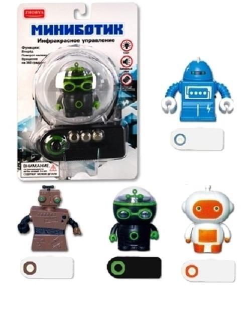 Игрушки подарки для мальчиков роботы 40