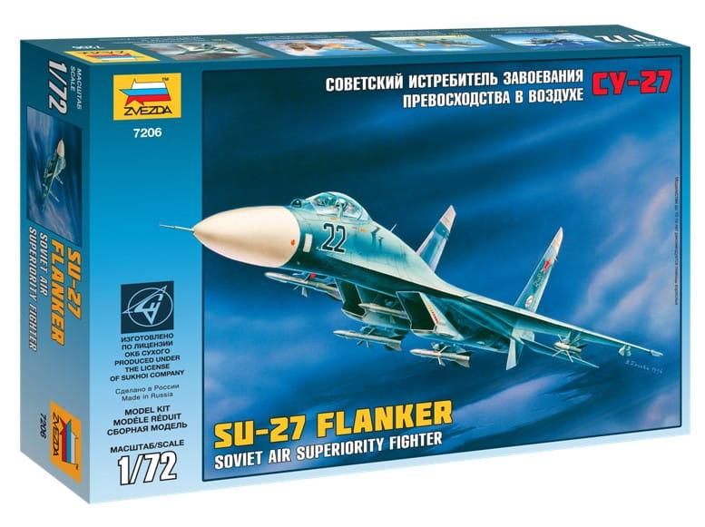 Сборная модель Звезда 7206 Самолет Су-27