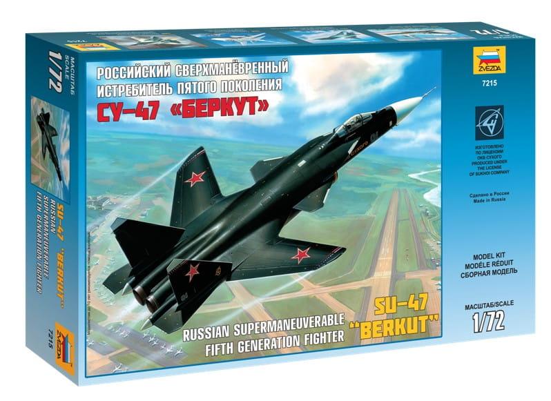 Сборная модель Звезда 7215 Самолет Су-47 беркут