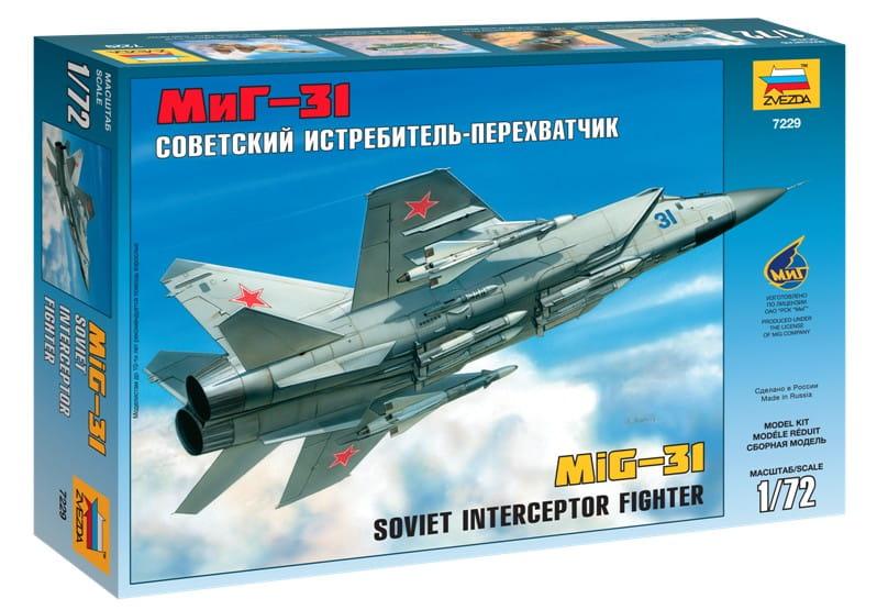Сборная модель Звезда 7229 Самолет Миг-31