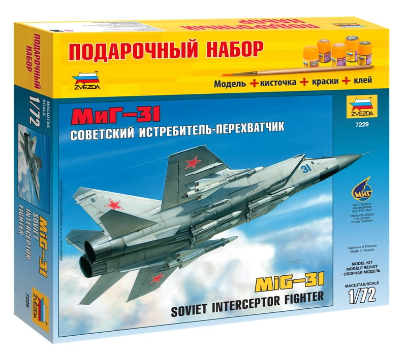 Подарочный набор Звезда 7229П Самолет Миг-31