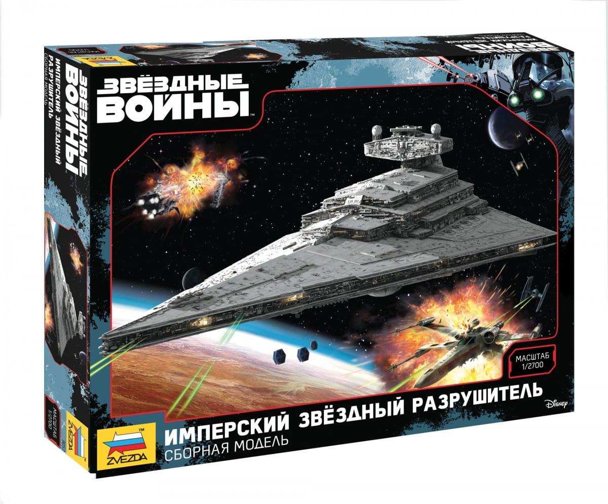 Сборная модель Звезда 9057 Звездный разрушитель