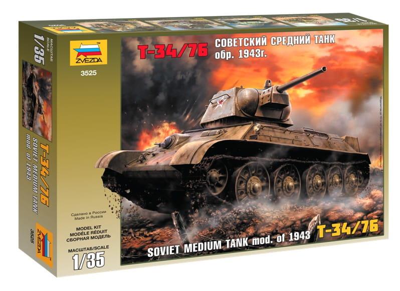 Сборная модель Звезда 3525 Танк Т-34/76
